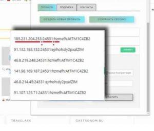 Как пользоваться Multiaccount для создания аккаунтов на авито и юле